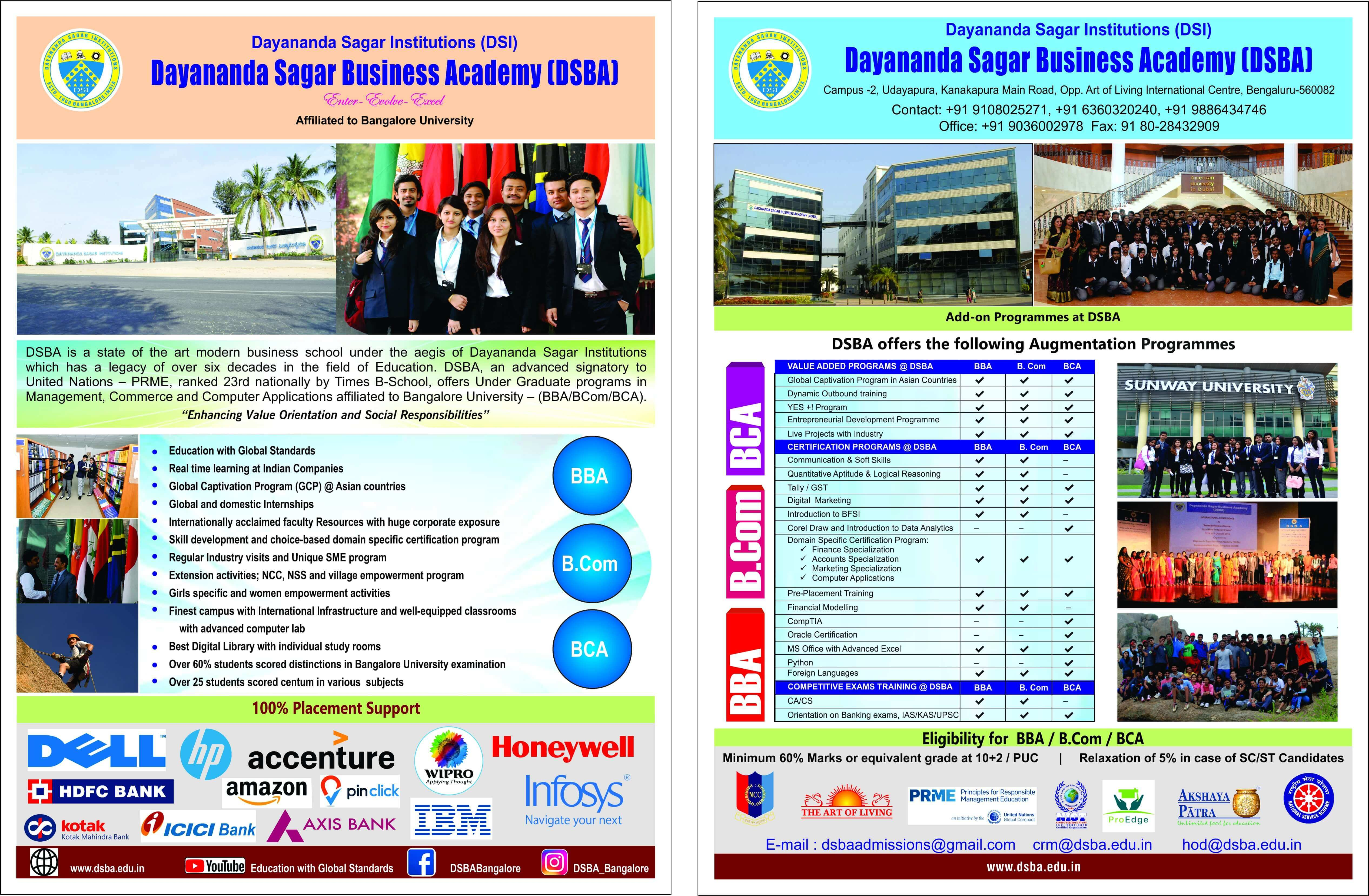 Dayananda Sagar Business Academy : Best BCA, BBA and B COM
