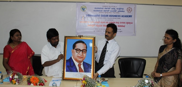Dr. B.R. Ambedkar Study and Research Centre